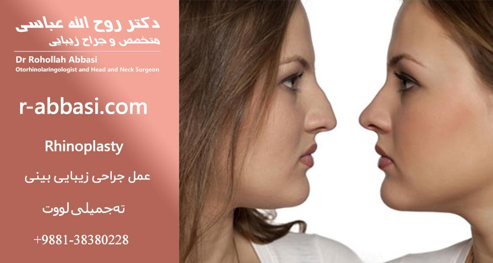 جراحی زیبایی بینی … آیا این فقط برای زنان است؟